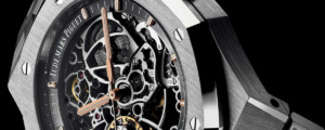 Audemars Piguet Royal Oak 15407ST