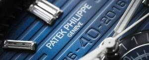 Patek Philippe 5976/1G